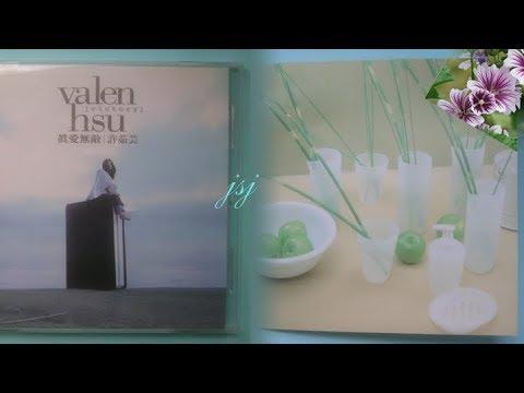 Download Valen Hsu 許茹芸 真愛無敵 True Love Invincible 1999 Mp4 baru