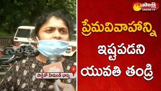 Hyderabad : Honor Killing Victim Hemanth Mises Avanti Face to Face   Sakshi TV