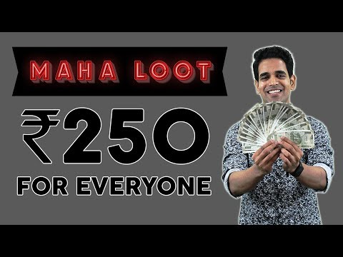 Loot Offers Today: How Get Best Online Shopping Offers Everyday | Loot Offers