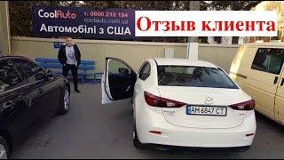 Отзыв клиента о пригоне авто из США с указанием цены ремонта.