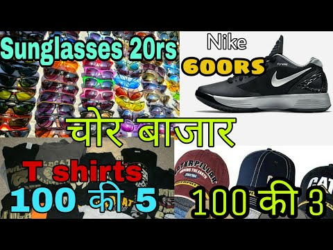 Real chor bazaar of delhi/Cheapest clothes like shirt,jeans,T shirt,lower/ Cheap watches and shoes