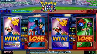 CardsOfTheHeart vs Bbforky. Pokemon Puzzle League Tournament 2017 - Grand Finals (part 2)