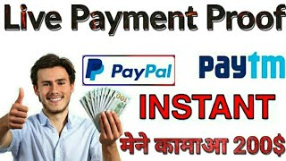 Haw To Earn PayPal Money By News || Live Payment Proof Paypal & Paytm Earning App Instantly Payment
