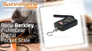 Весы Berkley FishinGear Digital Pocket Scale