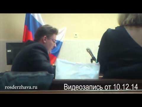 Впервые  в России!!!Адвоката выкинули из суда.Полная версия.
