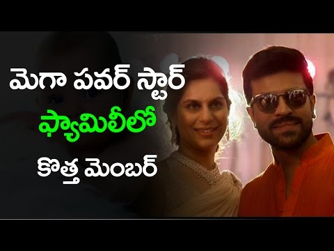 Thumbnail: New Family Member Added To Ram Charan Family - Upasana Full Happy with That Moment - TopTeluguMedia