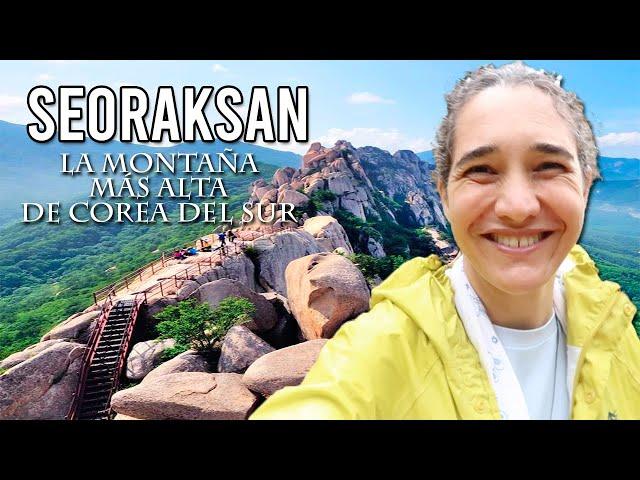 Subimos Seoraksan, la montaña más alta de Corea del Sur