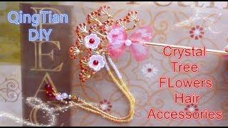 QingTian DIY - Chinese Hair Accessories Crystal Tree Flowers Hair Sticks Hair Pins 水晶树花发簪
