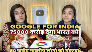 Google Invest 75000 Crore In India To Make Digital India With Modi Government? | Pakistani Reaction