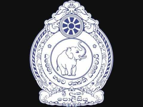 Sri Lanka Police song with Sinhala Lyrics ශ්රී ලංකා පොලිස් ගීතය