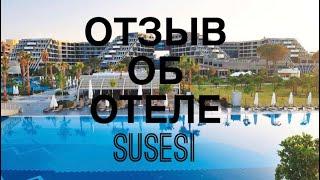 Обзор отеля Susesi Luxury Resort. Завтрак территория и пляж номер детский комплекс