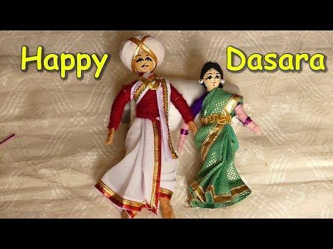 Dasara Gombe Making| Doll Making At Home| How To Make Dasara Dolls|dasara Gombegalu