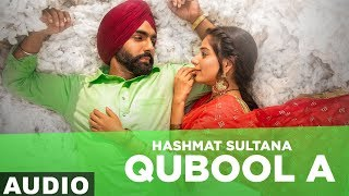 Qubool A (Full Audio)| Sufna | Ammy Virk | Tania | Hashmat Sultana | B Praak | Jaani | New Song 2020