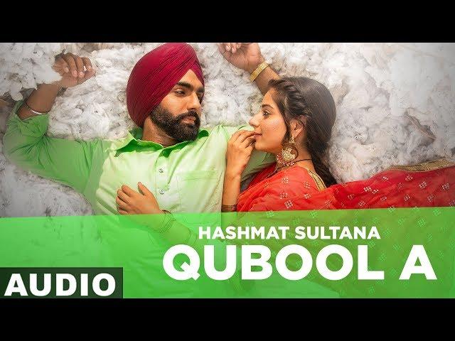 Qubool A (Full Audio)| Sufna | Ammy Virk | Tania | Hashmat Sultana | B Praak | Jaani | New Song 2020