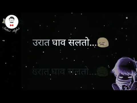 New marathi whatsapp status video|| Jeev Ha Sang Na😅