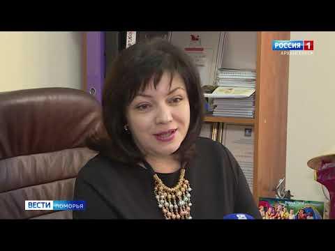В Архангельской области усиливают меры безопасности из-за распространения коронавируса