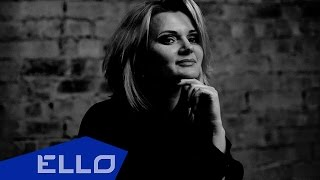 Екатерина Квернадзе - Есть ты