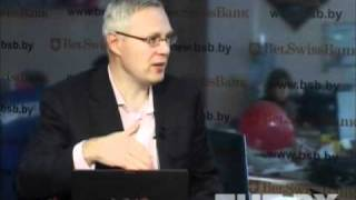Эрик Найман об экономике (Часть 2)(, 2011-02-25T09:45:29.000Z)