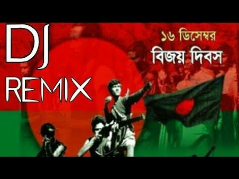 dj16_december_lal_sobuj_er_bijoy-nishan_bangladesh_cricket_djsong-dj_kawsar_mix_2020_djkingimran