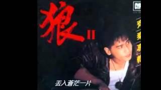 翻唱:By窗外有蓝天.