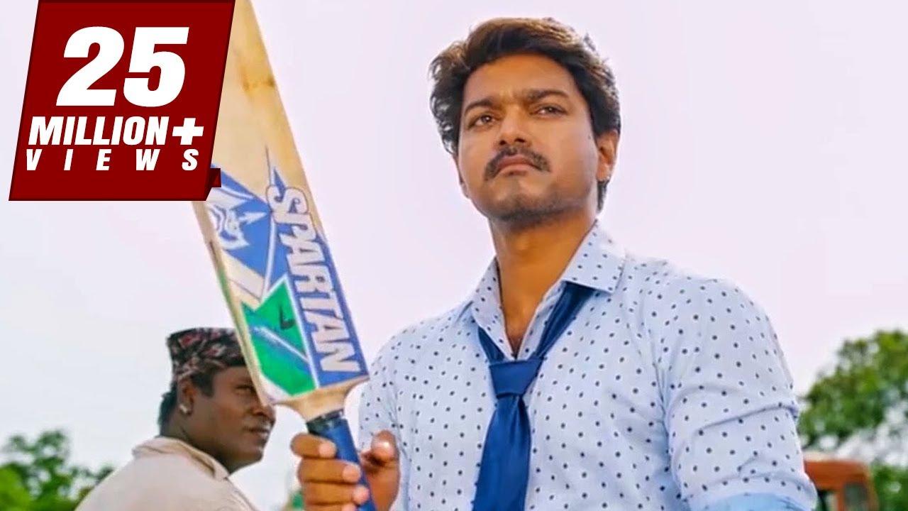 Download बैंक के ६४ लाख रुपये गुंडोंने हड़प लिए फिर कैसे हीरो ने क्रिकेट खेलके उनसे वसूल किये | Action Scene