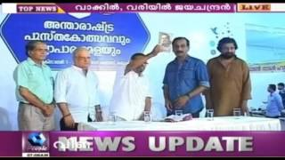 Book on Singer P Jayachandran Released