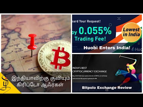 Best Crypto Offers Available For Indians Now -  Huobi Enters India - Bitpolo Exchange Tamil Review