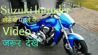 New SUZUKI INTRUDER 150 CC FI WITH ABS