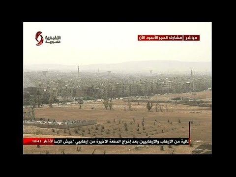 الطيران السوري يقصف مواقع مسلحين في اليرموك والحجر الأسود جنوب دمشق…  - نشر قبل 1 ساعة