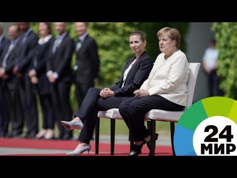 Меркель после третьего приступа дрожи все же дали стул