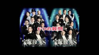 2018年8月4日より開幕いたします、舞台『宝塚BOYS』の公式サイト企画「S...