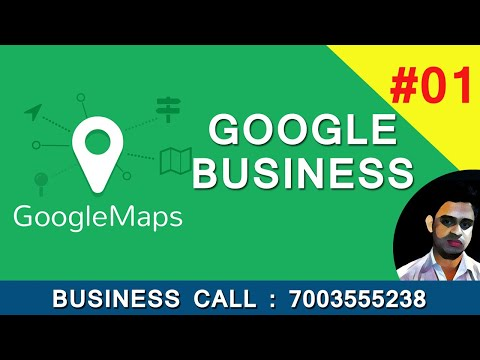 google my business introduction tutorial in hindi part 1