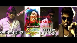 Chennai Gana Dammu Song Bob Marley
