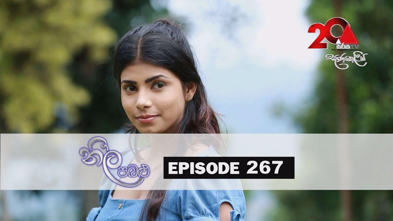 Neela Pabalu | Episode 267 | 21st May 2019 | Sirasa TV