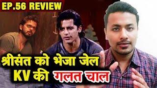 Sreesanth SENT TO JAIL, Karanvir's BAD DECISION | Bigg Boss 12 Ep. 56 Review By Rahul Bhoj