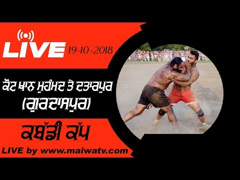 KOT KHAN MUHAMMAD TE DATARPUR (Gurdaspur) KABADDI CUP - 2018 🔴 LIVE STREAMED VIDEO