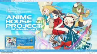 ANIME HOUSE PROJECT  Vol.1 Official site 1280x720 2