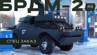 Обзор БРДМ-2. Покатушки. Застрял в снегу.