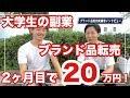 朝日 - YouTube