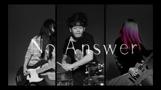 "Dizzy Sunfist""No Answer""Official Music Video"