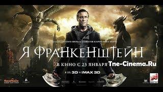 __1172774_orig I Frankenstein 2013