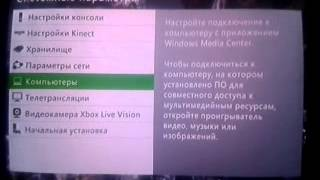 Что делать если не запускается игра на xbox 360(JOIN VSP GROUP PARTNER PROGRAM: https://youpartnerwsp.com/ru/join?80743., 2014-03-12T09:23:51.000Z)