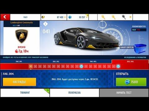 Asphalt 8 Lamborghini Centenario R D 4 Lab Stream Youtube