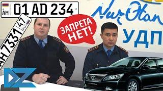 МВД НЕ ЗНАЕТ ЧТО ДЕЛАТЬ С АВТО из АРМЕНИИ КЫРГЫЗСТАНА и РОССИИ ЗАДЕРЖАНИЕ БУДЕТ НЕЗАКОННЫМ