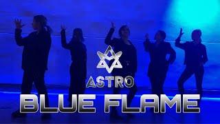 ASTRO 아스트로 - Blue Flame DANCE COVER