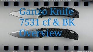 Ganzo 7531 CF & BK Messer Übersicht