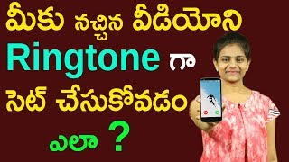 How To Set Video Ringtone | Video Ringtone Settings | Mobile Tips In Telugu