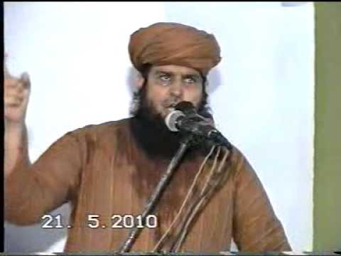 MOLANA MANZOOR AHMAD (TOPIC ON TOHEED) KHUTBA JUMA VERY BEATIFUL