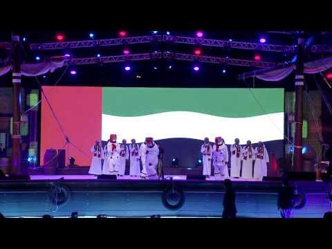 LONG live the UAE Finale show