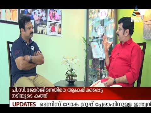 TIMES OF KUWAIT 14th August 2017 - Asianet News